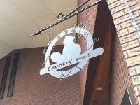 エアコン:佐久穂町のレストランでエアコン取付