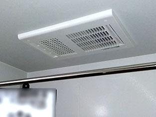ブログ:浴室暖房乾燥機の取付に行ってきました!