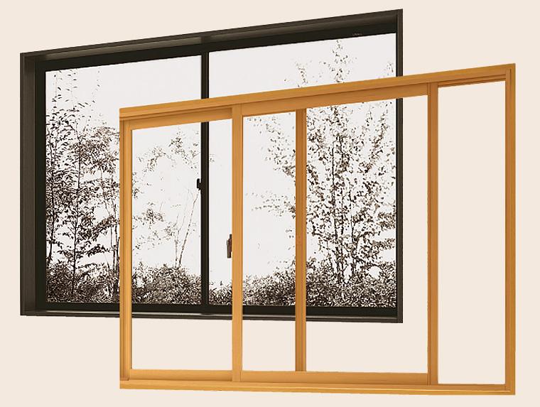 家の断熱化に「内窓」はいかがでしょうか。