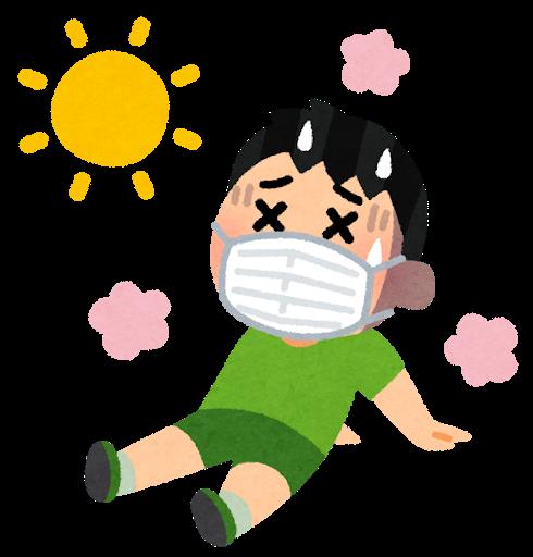 熱中症だけではありません。